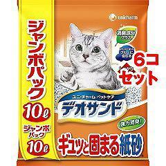 猫砂 燃やせるデオサンド(10L*6コセット)(発送可能時期:3-7日(通常))[猫砂・猫トイレ用品]