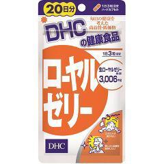 DHC ローヤルゼリー 20日分(60粒)(発送可能時期:3-7日(通常))[ローヤルゼリー]
