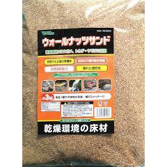 ビバリア ウォールナッツサンド(3.0kg)(発送可能時期:1週間-10日(通常))[は虫類]