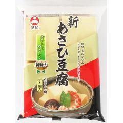 旭松 新あさひ豆腐 ポリ(8コ入)(発送可能時期:1週間-10日(通常))[乾物]