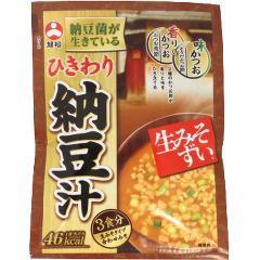 旭松 生みそずい ひきわり納豆汁(3食)(発送可能時期:3-7日(通常))[インスタント味噌汁・吸物]