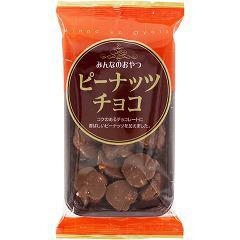 みんなのおやつ ピーナッツチョコ(66g)(発送可能時期:3-7日(通常))[チョコレート]