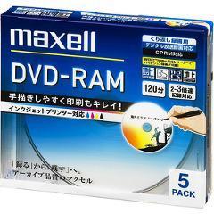 マクセル 録画用 DVD-RAM 120分 5枚(5枚)(発送可能時期:1週間-10日(通常))[DVDメディア]