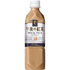 午後の紅茶 ミルクティー(500mL*24本入)(発送可能時期:3-7日(通常))[紅茶の飲料(ミルク)]