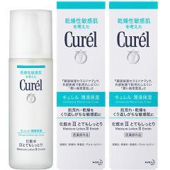 キュレル 化粧水3(リッチ)(150mL*2コセット)(発送可能時期:3-7日(通常))[高保湿化粧水]