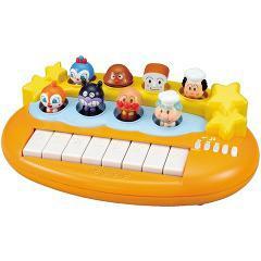 ベビラボ おそらでコンサート(1セット)(発送可能時期:3-7日(通常))[楽器(ベビー玩具・赤ちゃんおもちゃ)]