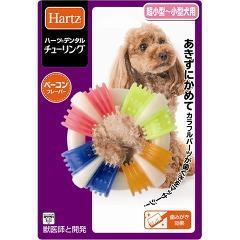 ハーツデンタル チューリング 超小型〜小型犬用(1コ入)(発送可能時期:3-7日(通常))[犬のおもちゃ・しつけ]