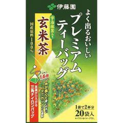 プレミアムティーバッグ 宇治抹茶入り玄米茶(2.3g*20袋入)(発送可能時期:1週間-10日(通常))[玄米茶]