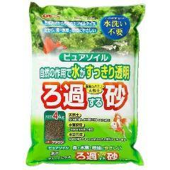 ろ過砂ピュアソイル(4kg)(発送可能時期:3-7日(通常))[観賞魚用 砂]