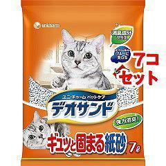 猫砂 燃やせるデオサンド(7L*7コセット)(発送可能時期:3-7日(通常))[猫砂・猫トイレ用品]