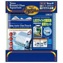 テトラ ラウンド グラスアクアリウム LEDライト付観賞魚飼育セット RG-20LE(1セット)(発送可能時期:3-7日(通常))[水槽]【送料無料】