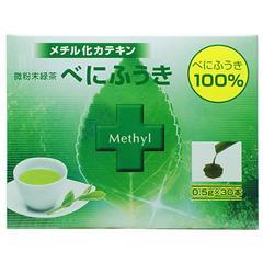 国産のべにふうき緑茶(紅富貴)(0.5g*30本入)(発送可能時期:3-7日(通常))[べにふうき(紅富貴)]