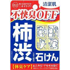 柿渋エキス配合石けん デオタンニングソープ(100g)(発送可能時期:3-7日(通常))[石鹸]