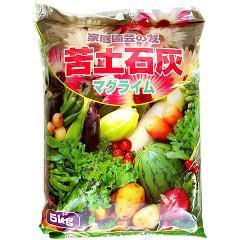 松田商事 苦土石灰(5kg) (発送可能時期:1週間-10日(通常))[肥料・活力剤]