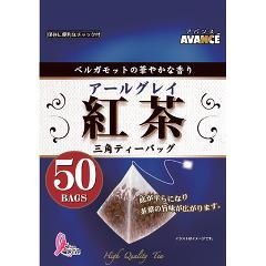 アバンス アールグレイ紅茶 三角ティーバッグ(50包)(発送可能時期:3-7日(通常))[紅茶のティーバッグ・茶葉(ストレート)]