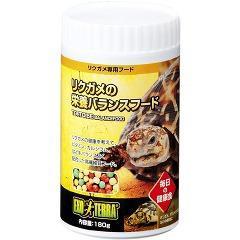 エキゾテラ リクガメの栄養バランスフード(180g)(発送可能時期:3-7日(通常))[は虫類]