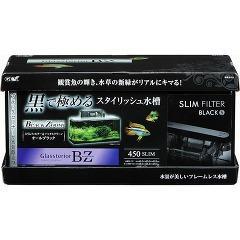 グラステリアBZ 450S セット(1セット)(発送可能時期:3-7日(通常))[水槽]