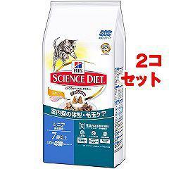 サイエンス・ダイエット インドアキャット シニア 高齢猫用 7歳以上 チキン(1.8kg*2コセット)(発送可能時期:3-7日(通常))[猫用品]