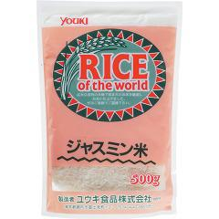 ユウキ ジャスミン米(500g)(発送可能時期:3-7日(通常))[その他玄米(お米・米・穀類)]