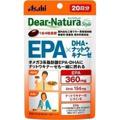 ディアナチュラスタイル EPA*DHA・ナットウキナーゼ 20日分(80粒)(発送可能時期:3-7日(通常))[DHA EPA]