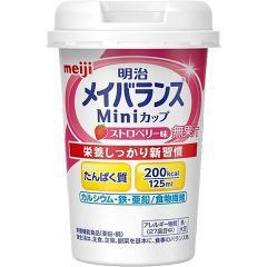 メイバランスミニ カップ ストロベリー味(125mL)(発送可能時期:3-7日(通常))[噛まなくてよいタイプ]