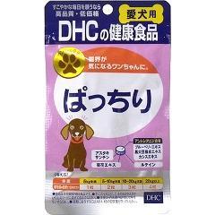 DHC 愛犬用 ぱっちり(60粒)(発送可能時期:3-7日(通常))[犬のおやつ・サプリメント]