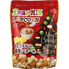 クリスマスミックスポップコーン キャラメル&濃厚バター味(100g)(発送可能時期:1週間-10日(通常))[スナック菓子]