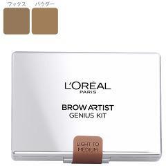ロレアル パリ ブロウアーティスト ジーニアスキット 02 ライトブラウン(3.5g)(発送可能時期:3-7日(通常))[メイクアップ]