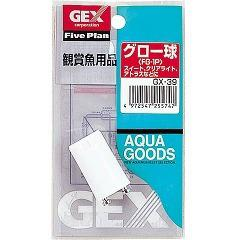 GX-39 グロー球 FG-1P(1コ入)(発送可能時期:3-7日(通常))[アクアリウム用蛍光ランプ]
