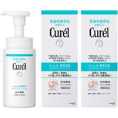 キュレル 泡洗顔料(150mL*2コセット)(発送可能時期:3-7日(通常))[洗顔 その他]