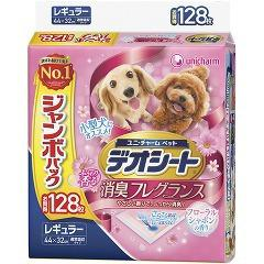 デオシート ふんわり香る 消臭フレグランス フローラルシャボンの香り レギュラー(128枚入)(発送可能時期:3-7日(通常))[犬用品]