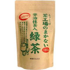 茶工場のまかない 宇治抹茶入緑茶(180g) (発送可能時期:1週間-10日(通常))[緑茶]