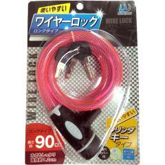 ワイヤーロック ピンク WJ-584(1コ入) (発送可能時期:1週間-10日(通常))[防犯グッズ]