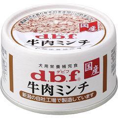デビフ 牛肉ミンチ(65g)(発送可能時期:3-7日(通常))[ドッグフード(ウェットフード)]