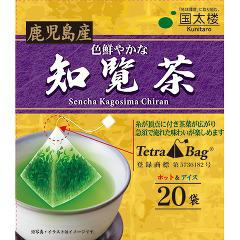 国太楼 テトラバッグ 知覧茶(20袋入)(発送可能時期:1週間-10日(通常))[緑茶]