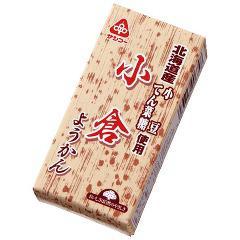 サンコー 小倉ようかん(58g)(発送可能時期:3-7日(通常))[和菓子]