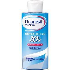 クレアラシル 薬用パウダーローション 10X(120mL)(発送可能時期:3-7日(通常))[化粧水 さっぱり]