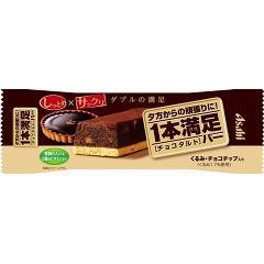 1本満足バー チョコタルト(1本入)(発送可能時期:1週間-10日(通常))[チョコレート]