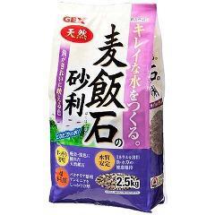 麦飯石の砂利(2.5kg)(発送可能時期:3-7日(通常))[観賞魚用 砂]