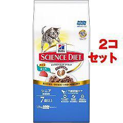 サイエンス・ダイエット シニア 高齢猫用 7歳以上 まぐろ(1.8kg*2コセット)(発送可能時期:3-7日(通常))[キャットフード(ドライフード)]