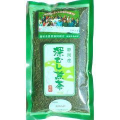 鎌塚茶農業協同組合の深むし煎茶(180g)(発送可能時期:1週間-10日(通常))[緑茶]