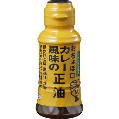 正田 おちょぼ口 カレー風味の正油(150mL)(発送可能時期:1週間-10日(通常))[醤油 (しょうゆ)]