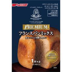 パナソニック プレミアムフランスパンミックス SD-PMF10(1斤分*3袋入)(発送可能時期:3-7日(通常))[キッチン家電・調理家電]
