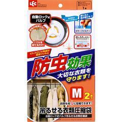 防虫 自動ロック式バルブ 吊るせる衣類圧縮袋 Mサイズ(2枚入)(発送可能時期:3-7日(通常))[衣類圧縮袋]