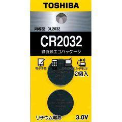 東芝 コイン型リチウム電池 CR2032EC 2P(1コ入)(発送可能時期:3-7日(通常))[電池・充電池・充電器]