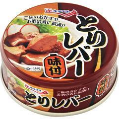 キョクヨー とりレバー 味付(80g)(発送可能時期:3-7日(通常))[食肉加工缶詰]