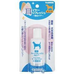 イヤーリフレッシュ 安心ケア(25mL)(発送可能時期:3-7日(通常))[犬のおもちゃ・しつけ]