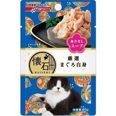 懐石レトルト 厳選まぐろ白身魚介だしスープ(40g)...