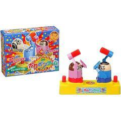 ポカポンゲーム(1セット)(発送可能時期:3-7日(通常))[ベビー玩具・赤ちゃんおもちゃ その他]