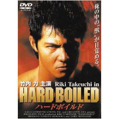 ハードボイルド DVD MX-101B(1枚入)(発送可能時期:1週間-10日(通常))[DVDソフト]